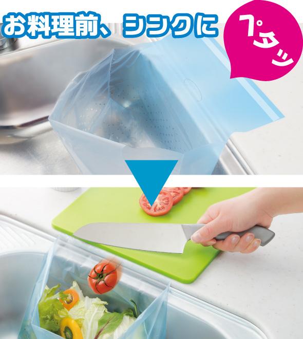 貼り付けた部分の上にまな板を置けば、まな板上のごみが捨てやすい